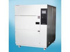 三厢式温度冲击试验箱-- 上海艾测电子科技有限公司