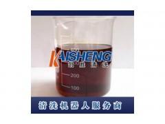 KS802导热油炉在线清洗剂(高温导热油清洗剂)-- 湖北凯胜清洗有限公司
