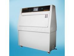 紫外老化试验箱怎么抵抗紫外线-- 沈阳淋雨试验设备厂