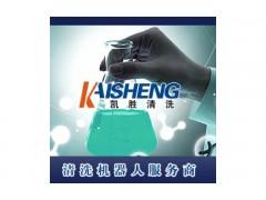 KS1112锅炉除垢剂-- 湖北凯胜清洗有限公司