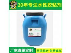 7533水性胶水压敏胶丝印不干胶水-- 东莞市万江建达胶浆制品有限公司