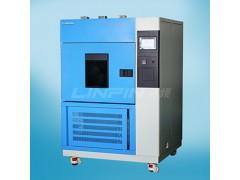 风冷氙灯耐气候试验箱怎么排除噪音-- 沈阳淋雨试验设备厂