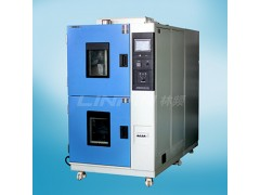 冷热冲击试验箱维护有哪些注意事项-- 沈阳淋雨试验设备厂