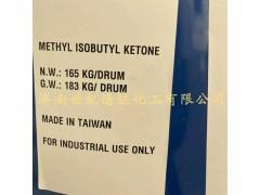 李长荣MIBK甲基异丁基甲酮-- 济南世纪通达化工有限公司国内市场部