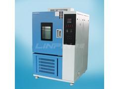 高低温试验箱怎么调节温度-- 沈阳淋雨试验设备厂