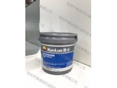昆仑HP-R高温润滑脂-- 深圳市澳德润石油科技有限公司