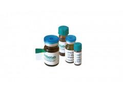 脱氧雪腐镰刀菌烯醇-3-葡萄糖苷+1000000-13-4-- 青岛普瑞邦生物工程有限公司