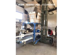 齐齐哈尔化肥免保养定量装袋机多少钱-- 哈尔滨市东昌包装设备有限公司
