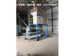 双鸭山化肥耐低温电子包装秤的价格-- 哈尔滨市东昌包装设备有限公司