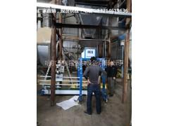 鹤岗黑豆自动剪线系统包装称哪家好-- 哈尔滨市东昌包装设备有限公司