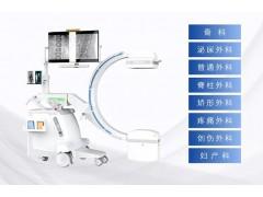 C型臂是什么?主要用途是做什么-- 南京普爱医疗设备股份有限公司