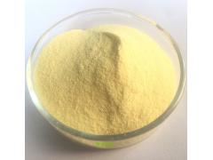 6-硝基藜芦酸;CAS:4998-07-6-- 武汉欣扬瑞和化学科技有限公司业务部