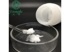 3-乙酰基-β-蜕皮甾酮 22961-68-8-- 成都云希化工有限公司