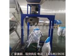 长春黑豆免保养电子包装秤价格比较低-- 哈尔滨市东昌包装设备有限公司
