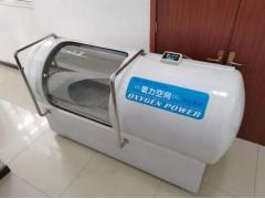 氧力空间家用微高压氧舱 呼吸机 封闭式氧气舱10-00-4-- 雅勃医药化工设备(江苏)有限公司
