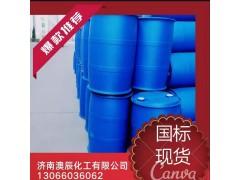 吉化甲基丙烯酸甲酯CAS号:80-62-6-- 济南澳辰化工有限公司销售部
