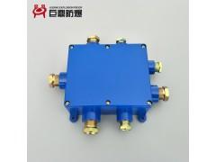 JHH-7(C)30对矿用本安接线盒1A60V防爆接线盒-- 温州巨鼎防爆电器有限公司