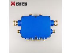 JHH-10(A)50对矿用本安接线盒1A60V防爆接线盒-- 温州巨鼎防爆电器有限公司