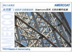 PPG亚美隆涂料 工业防护与船舶涂料-- 上海金汉企业发展有限公司