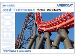 PPG亚美隆涂料 聚氨酯面漆-- 上海金汉企业发展有限公司