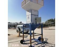 双辽炒货流量秤厂家10吨每小时-- 哈尔滨市东昌包装设备有限公司