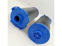 P766959 唐纳森变速箱液压滤芯-- 霸州市艾尔诺过滤净化设备有限公司
