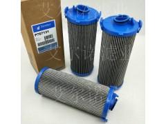 P767131 DONALDSON唐纳森液压滤芯-- 霸州市艾尔诺过滤净化设备有限公司