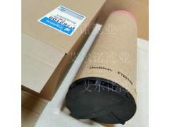P782109唐纳森空压机空气安全芯-- 霸州市艾尔诺过滤净化设备有限公司