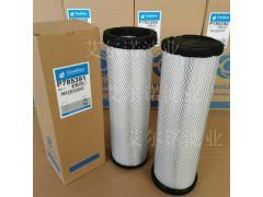 P785391 唐纳森空气滤芯安全芯-- 霸州市艾尔诺过滤净化设备有限公司
