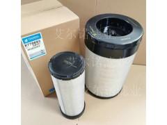 X770693唐纳森发电机组空气滤清器-- 霸州市艾尔诺过滤净化设备有限公司