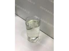 环保增塑剂DXN-34 DXN-34环保增塑剂-- 深圳市澳德润石油科技有限公司