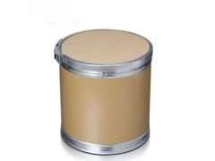 ***小檗碱 98%***氢黄连素 厂家直销 现货供应 品质保证