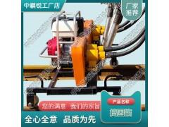 ND-4.2*4内燃软轴捣固机_铁路养路机械|促销价格-- 中祺锐(辽宁)交通轨道设备有限公司 销售部