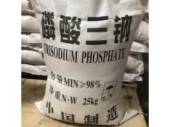 供应磷酸三钠-- 广州德力化工有限公司