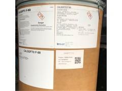 供应美国派诺F-90 美国十二烷基苯磺酸钠-- 广州德力化工有限公司