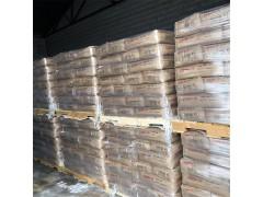 美国车马硼酸-- 广州德力化工有限公司