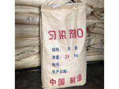 平平加 均染剂O-- 广州德力化工有限公司