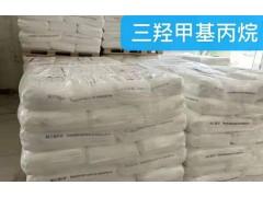 三羟甲基丙烷 宜化的 大量现货-- 济南市世纪通达化工有限公司
