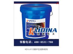 KD-L4112锅炉在线除垢剂-- 山东工业清洗化学制品有限公司