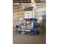 广东省玉米压片自动缝纫称重打包机好不好用-- 哈尔滨市东昌包装设备有限公司