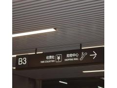 LED灯箱厂家商场车库出入口标识牌车位牌吊挂灯箱龙门灯箱-- 东莞市新恒安交通设备有限公司