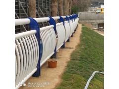 锌钢河堤护栏桥梁基坑防护栏防撞栏杆围档交通安全设施波形防护栏-- 东莞市新恒安交通设备有限公司