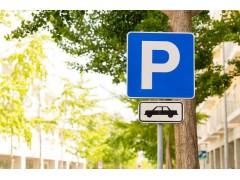 铝合金道路指示牌铝制交通标志牌反光市政道路警示出入指路标识牌-- 东莞市新恒安交通设备有限公司