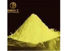 橙皮素-- 湖北常奥药业有限公司