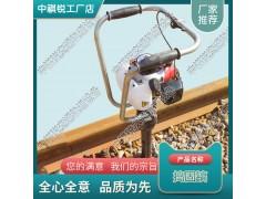 内燃捣固镐ND-5.0_铁路工程设备 技术展望-- 中祺锐(辽宁)交通轨道设备有限公司 销售部