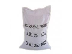 萤石粉氟化钙97%工业级耐火材料焊剂用-- 福建鑫一化工有限公司