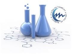 TTA1445  腺苷  CAS:58-61-7-- 上海洽姆仪器科技有限公司
