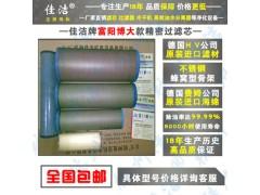 不锈钢除菌过滤器FLC-20/T FLC-30/8-- 杭州富阳区新登镇超滤 五金经营部