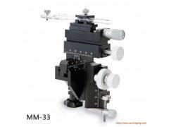 电极固定仪显微探针夹持器三维移动架手动显微操作器MM33-- 武汉盖尔德纳科技有限公司