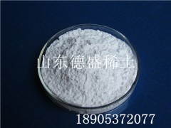 无水氯化镧真空包装  德盛稀土无水氯化镧1公斤起订-- 山东德盛新材料有限公司